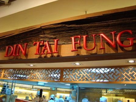 Entrada Din Tai Fung