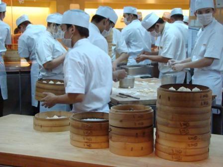 Xiaolongbao Din Tai Fung