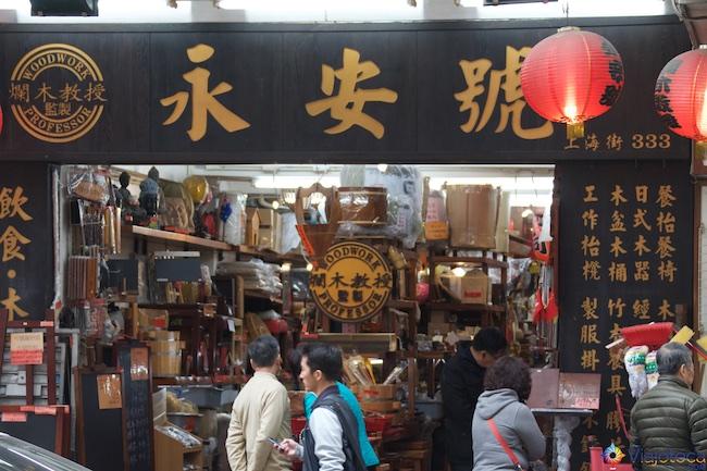 Mercados de Kowloon em Hong Kong - Shanghai Street