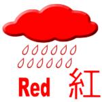Sinal de Rainstorm Vermelho Hong Kong
