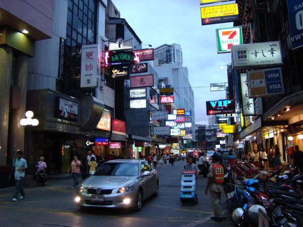Bangkok ao anoitecer