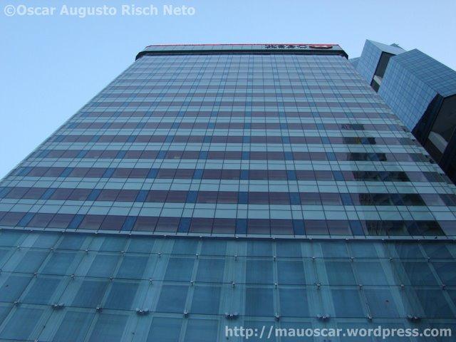 HSBC Singapura