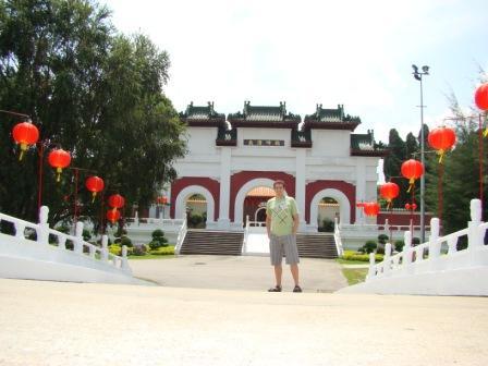 Portal Chines