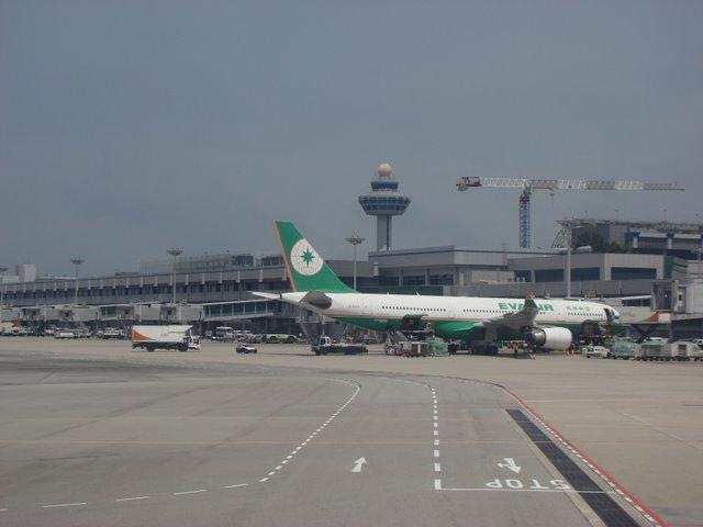 Vista Terminal 1